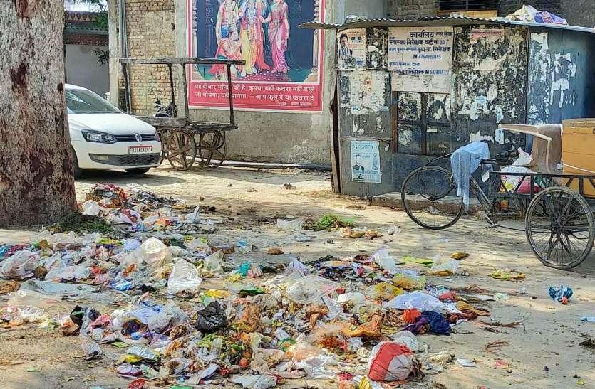 शहर में कही भी गंदगी मिली तो संबंधित अधिकारी पर गिरेगी गाज