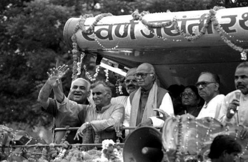 Ayodhya Ram Mandir Bhumi Pujan Latest Updates: ये हैं अयोध्या आंदोलन के 10 चैंपियन, जिन्हें कभी नहीं भूला जा सकता