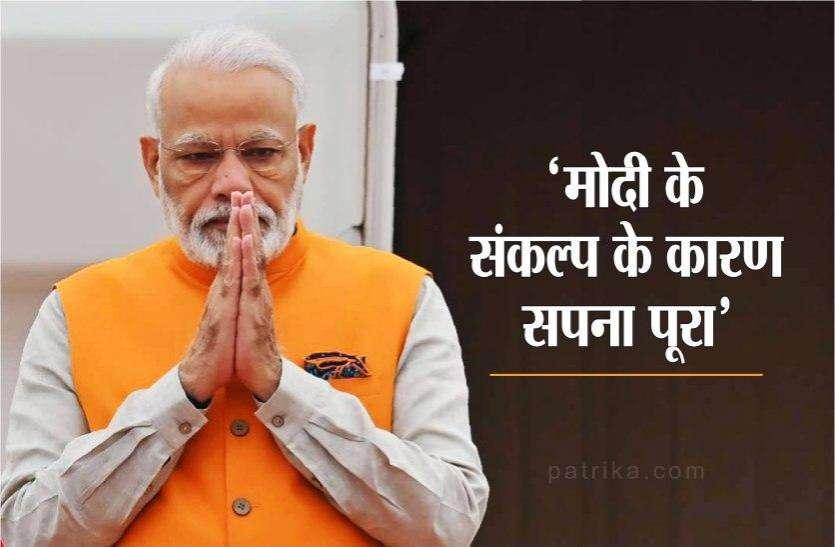 सीएम शिवराज सिंह चौहान ने कहा- 500 वर्षों के सबसे बड़े नेता बन गए पीएम मोदी