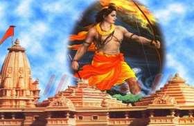 श्रीराम मंदिर परिसर की सुरक्षा को चारों ओर लगेंगे वॉच टॉवर