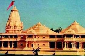अयोध्या मंदिर निर्माण शिलान्यास के मद्देनजर सुरक्षा कड़ी