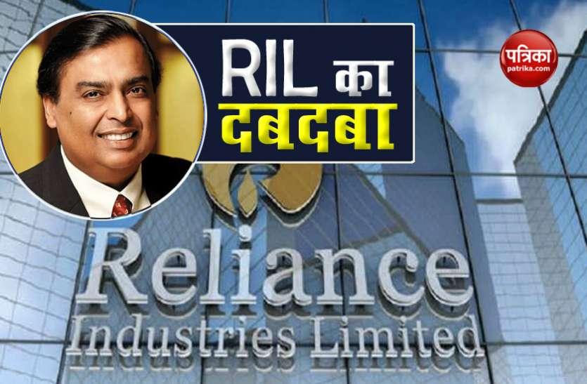 Reliance ने दुनिया में दिखाया दम, Apple के बाद बनी दूसरी सबसे बड़ी कंपनी