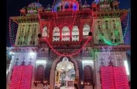 अयोध्या में भूमि पूजन पर राममय हुआ बिहार जानकी जन्मस्थान में उत्सव