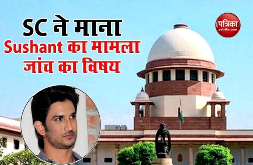 Tushar Mehta told SC, बिहार सरकार की सिफारिश पर Sushant Singh Case सीबीआई को ट्रांसफर