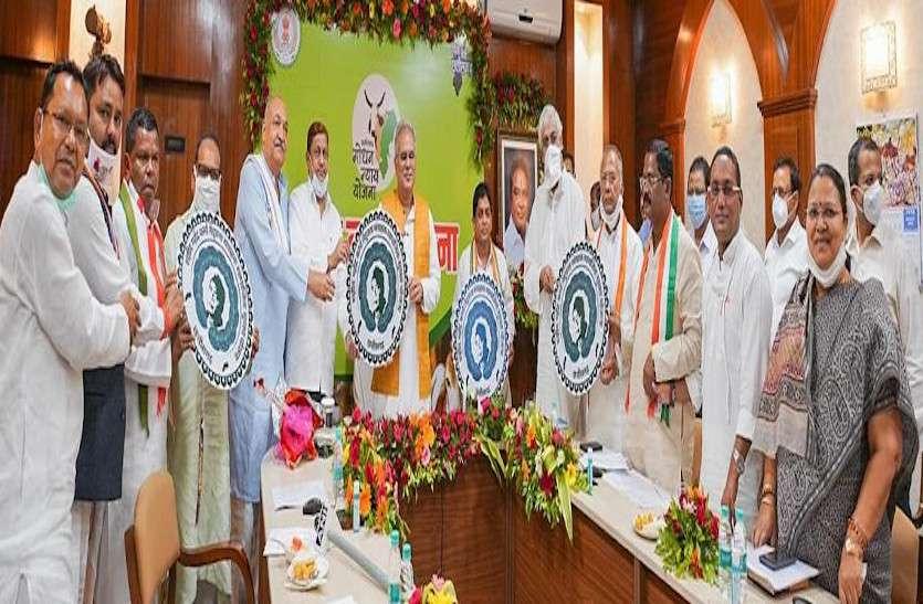 महेन्द्र कर्मा तेंदूपत्ता संग्राहक सामाजिक सुरक्षा योजना का शुभारंभ, 12.50 लाख परिवारों को मिलेगा लाभ