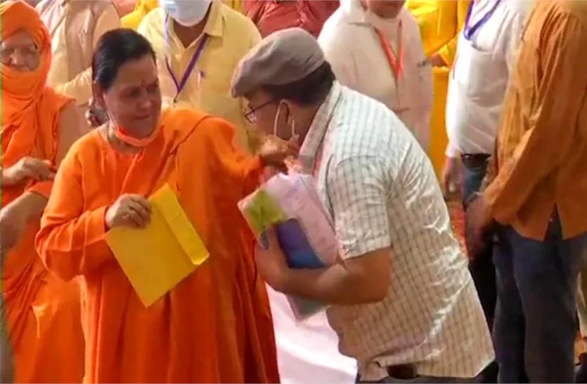 मन बदलकर राम मंदिर भूमिपूजन कार्यक्रम में पहुंचीं उमा भारती, दी ये सफाई