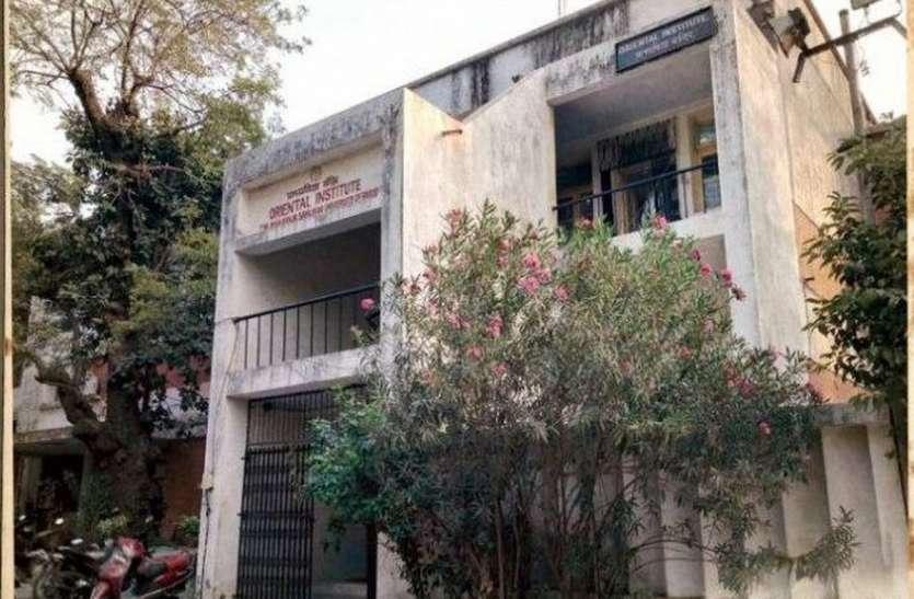 वडोदरा के संस्थान में है अयोध्या पर हस्तलिपि का संग्रह