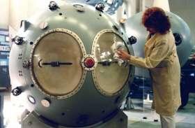 NUCLEAR WEAPONS : किस देश के पास कितने परमाणु हथियार