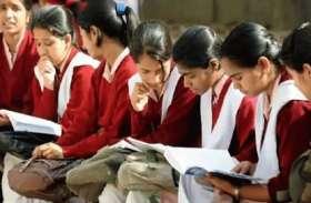 लड़कियों के लिए रोजगार को बढ़ावा देने के लिए राज्य सरकार की पहल