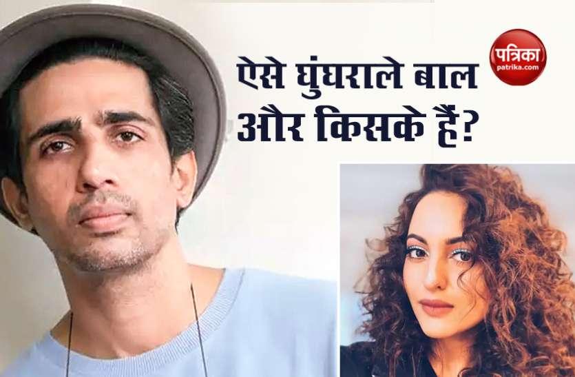Sonakshi Sinha की नई हेयरस्टाइल पर गुलशन देवैया ने की टांग खिंचाई, एक्ट्रेस ने कंगना को छोड़ लिया इन दो अभिनेत्रियों का नाम