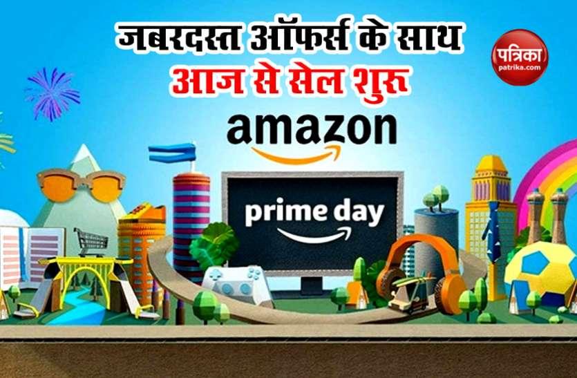 Amazon Prime Day Sale शुरू, Smartphones समेत कई प्रोडक्ट्स पर बंपर डिस्काउंट