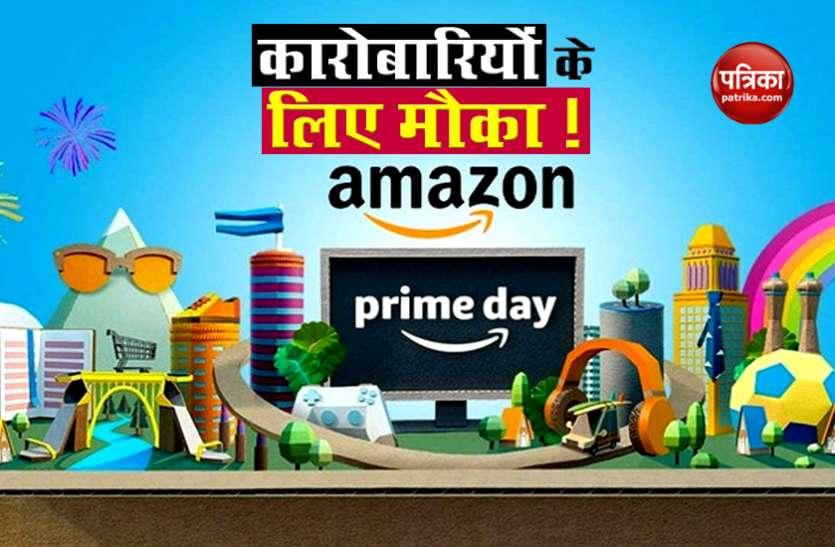 Amazon Prime day Sale, MSMEs के लिए बना बड़ा मौका, पेश हुए हजारों प्रोडक्ट