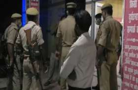 UP Top News : बांदा में प्रेमी जोड़े को पहले कुल्हाड़ी से काटा फिर जिंदा जलाया, ऑनर किलिंग में नौ गिरफ्तार