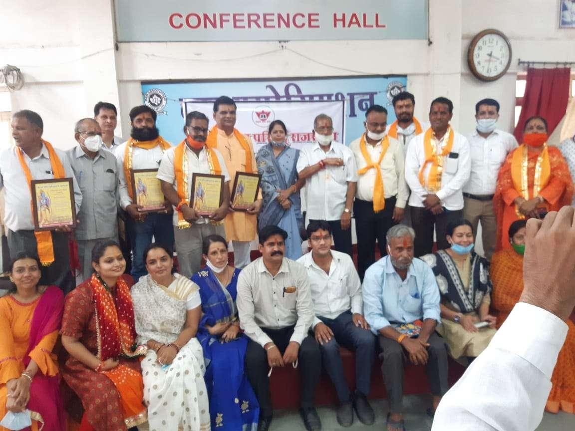 उदयपुर में कारसेवकों का सम्मान।