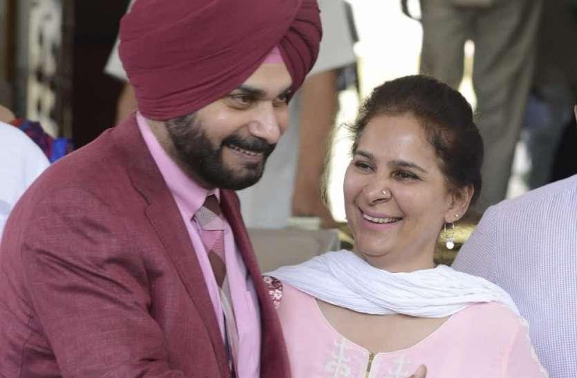 नवजोत सिंह सिद्धू की पत्नी ने भाजपा में वापसी की रखी शर्त, पढ़िए क्या कहा