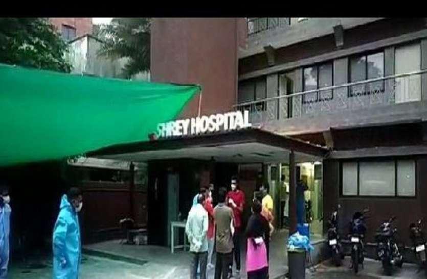Ahmedabad: अहमदाबाद के कोविड अस्पताल में आग लगने से 8 मरीजों की मौत