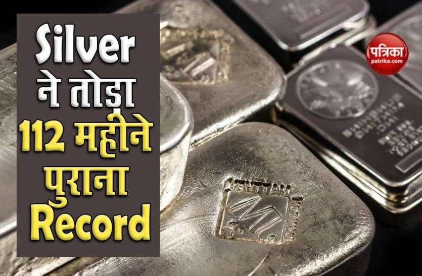 2011 के Record को तोड़कर 75 हजार के पार पहुंची Silver, Gold के दाम आसमान पर