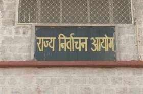 राजस्थान निकाय चुनाव 2020 : राजनीतिक दलों के प्रतिनिधि बोले,अभी नहीं हो निकाय चुनाव