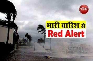 IMD मौसम विभाग ने कई राज्यों को दी चेतावानी, जारी किया Red Alert, जानिए दिल्ली में कैसा रहेगा हाल