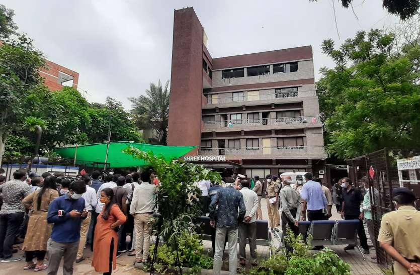 Ahmedabad: जिस कोविड अस्पताल में आग से 8 मरीजों की हुई मौत, उसे किया सील