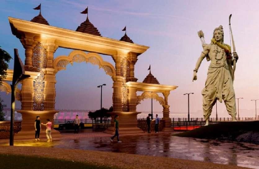 राम वन गमन पथ: प्रवेश द्वार से लेकर लैंपपोस्ट तक 2260 किलोमीटर से सब कुछ होगा राम मय