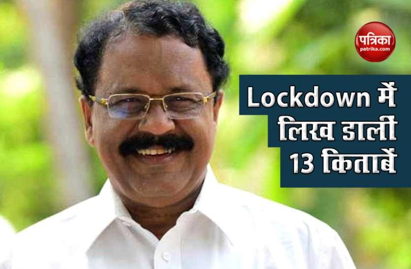 Corona Lockdown में राज्यपाल श्रीधरन ने लिख डालीं 13 किताबें, अब तक 121 हो चुकी हैं प्रकाशित