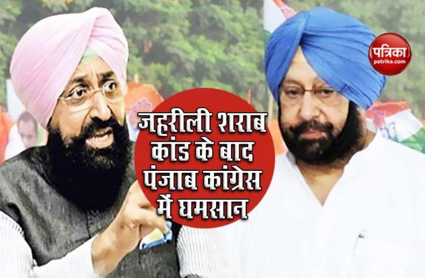 अब Punjab Congress में घमासान : प्रताप बाजवा बोले - पार्टी को बचाने के लिए अमरिंदर और जाखड़ को हटाना होगा