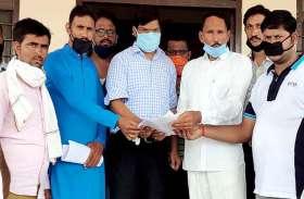 चिकित्सक की झुठी शिकायत पर लामबंद हुए ग्रामीण, चिकित्सामंत्री सहित उच्चाधिकारियों को भेजा ज्ञापन