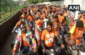 राम मंदिर भूमि पूजन पर जश्न में बाइक रैली, झड़प में 14 घायल, कर्फ्यू लगाया