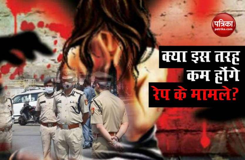 DELHI: नाबालिग के साथ दरिंदगी, क्या राज्य सरकार को Delhi Police की कमान मिलने से रुक जाएंगे ऐसे मामले?
