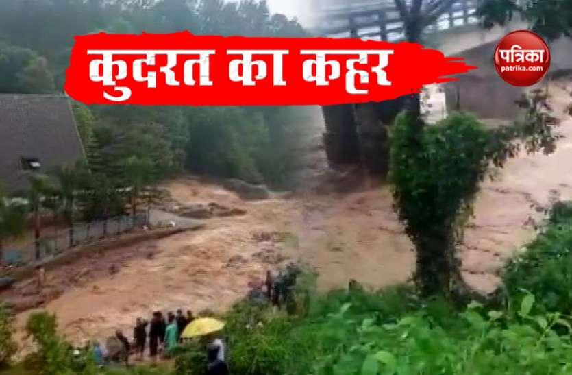 Weather Update: Kerala में Heavy Rainfall के चलते 5 लोगों की मौत, Karnataka में भी Red Alert