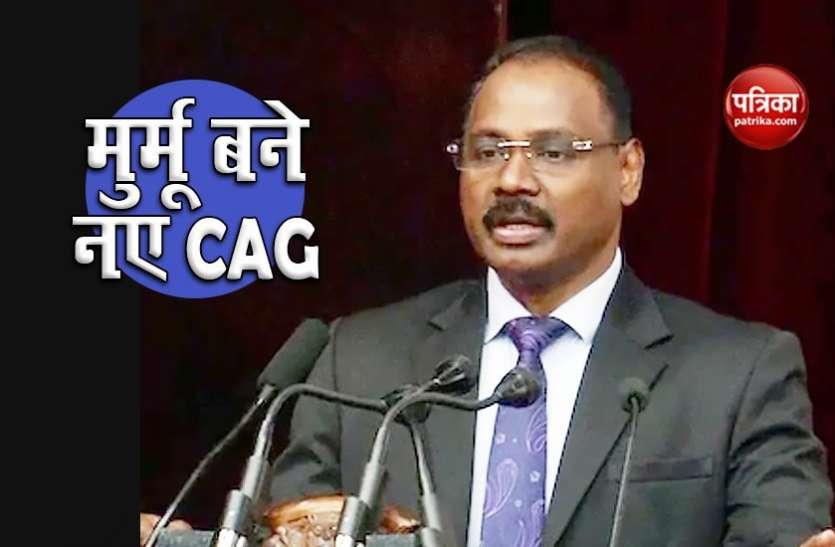 राष्ट्रपति ने CG Murmu को नियुक्त किया नया CAG, कल दिया था JK LG पद से इस्तीफा