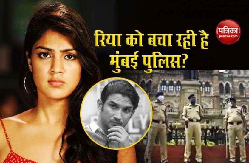 Sushant Singh Rajput Death: क्या मुंबई पुलिस ने की Rhea Chakraborty की मदद?