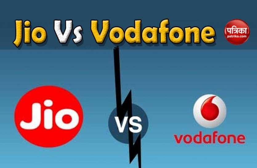 Jio Vs Vodafone : दशकों पुराना Vodafone को हराकर Reliance Jio बना अव्वल