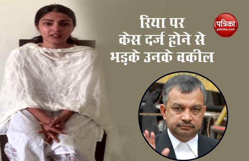 Rhea Chakraborty पर CBI के FIR दर्ज करने से फूटा वकील का गुस्सा, बोलें बोलें- 'ये पूरी तरह से गैरकानूनी'