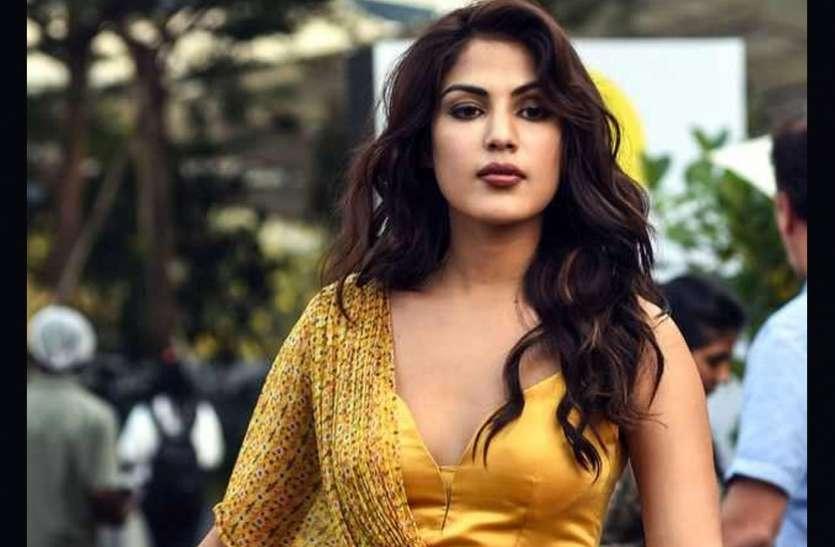 Riya Chakraborty's Career Ends, Audience Will Never Accept Filmmaker -  डायरेक्टर का खुलासा: अब रिया चक्रवर्ती का कॅरियर खत्म, ऑडियंस कभी नहीं  करेगी स्वीकार   Patrika News