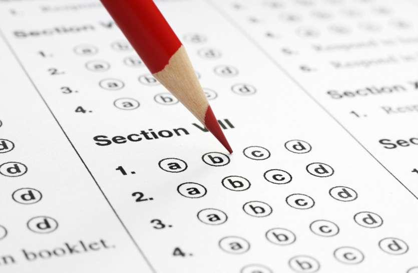 B.Ed Entrance Exam 2020: बुखार वाले अभ्यर्थियों के लिए जारी हुआ आदेश, ऐसे दे सकेंगे परीक्षा