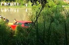 गाजियाबाद: गंगनहर में गिरी कार, एक दाेस्त सकुशल निकाला तीन की तलाश जारी