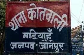जौनपुर में किशोरी की गला काट कर हत्या, चेहरे पर फेंका गया तेजाब