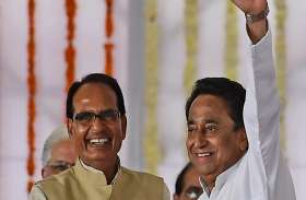 कमलनाथ सरकार के 6 महीनों के फैसलों की जांच करेगी 5 मंत्रियों की कमेटी, गोविंद सिंह भी जांच में शामिल