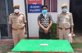 आजम खां के करीबी रानू खान के पास मिले पुराने 500-500 के नोट, पुलिस ने किया गिरफ्तार