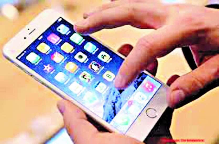 50 हजार स्मार्टफोन का वितरण जन्माष्टमी से, मुख्यमंत्री करेंगे शुभारंभ