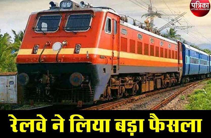 Railways Has Taken Big Decisions, Bungalow Peon, Khalasi Not ...