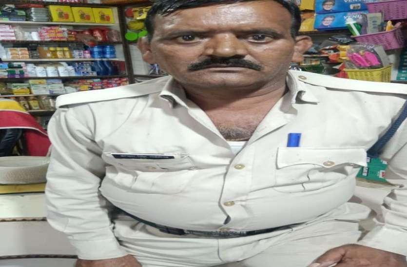 आरक्षक ने भाजपा नेता से कहा, 'तुम मुझे क्या मारोगे, मैं कारगिल युद्ध मेंं नहीं मरा'