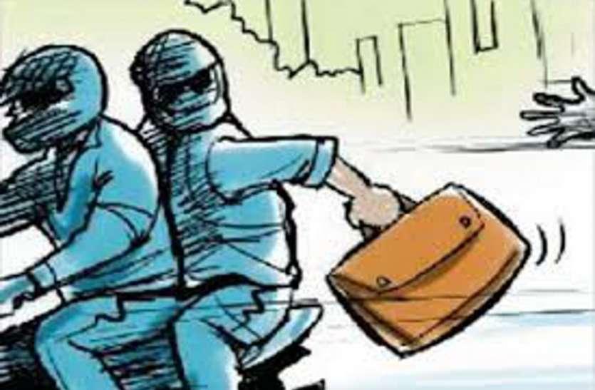 नागौर-बासनी रोड पर प्रोपर्टी डीलर से 22 लाख की लूट, आरोपियों का सुराग नहीं