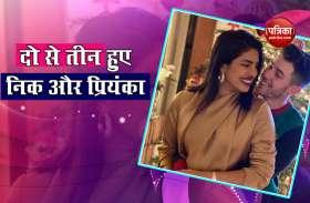 नन्हें मेहमान ने Priyanka Chopra और Nick Jonas के घर दी दस्तक, खुश से फूले नहीं समा रहा कपल, देखें तस्वीरें