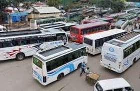 कोरोना इफ़ेक्ट: चलेंगे या थम जायेंगे बसों के पहिये, आज होगा अंतिम फैसला