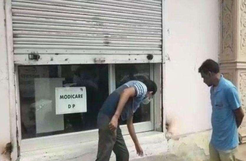 चोरों ने दुकान में नकदी व अन्य सामान पर किया हाथ साफ