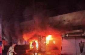 सेंट्रल बैंक में लगी भयंकर आग, 5 घंटे की मशक्कत के बाद पाया गया काबू