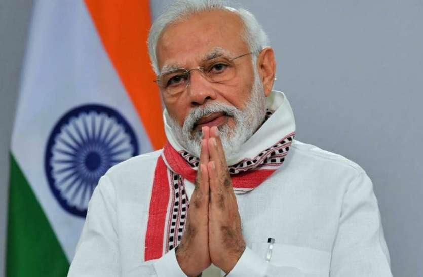 PM Modi: उपचुनाव से पहले मध्यप्रदेश के दो लाख गरीबों को मिला आवास, मोदी ने कराया गृह प्रवेश